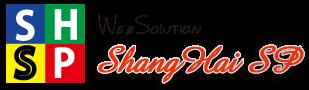 上海SPはドローン撮影も可能なWeb制作会社_ホームページ制作_サーバーホスティング